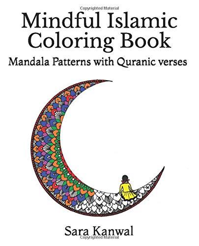 Mindful Islamic Coloring Book: Mandala Patterns With Quranic Verses:  Kanwal, Sara, Kanwal, Sara: 9781792705861: Amazon.com: Books