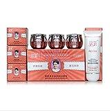 Jiaobi Whitening & Moisturizing Skin Care Set