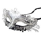 Coxeer Laser Cut Metal Lady Masquerade Halloween Mardi Gras Party Mask (Silver & Black)