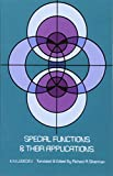 img - for Special Functions & Their Applications (Dover Books on Mathematics) book / textbook / text book