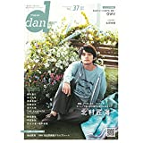 TVガイド dan Vol.37