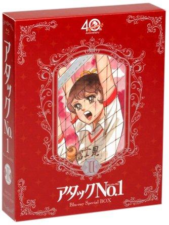 Attack NO.1 Blue ray BOX [Japan Import]