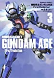 Mobile Suit Gundam AGE-First Evolution-(3) (Kadokawa Comics Ace) (2012) ISBN: 4041204151 [Japanese Import]