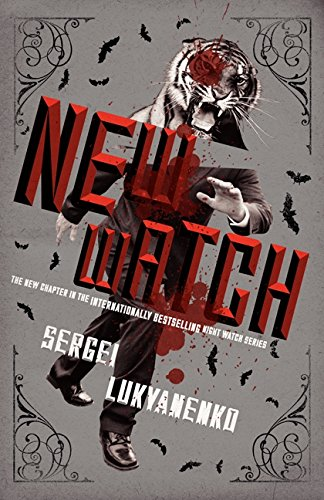 New Watch: Book Five (Night Watch)