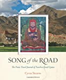 Song of the Road, , 1614290555