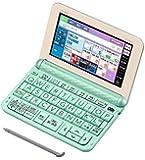 カシオ 電子辞書 エクスワード 高校生モデル XD-Z4800GN グリーン 209コンテンツ