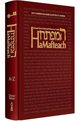 HaMafteach / English Edition