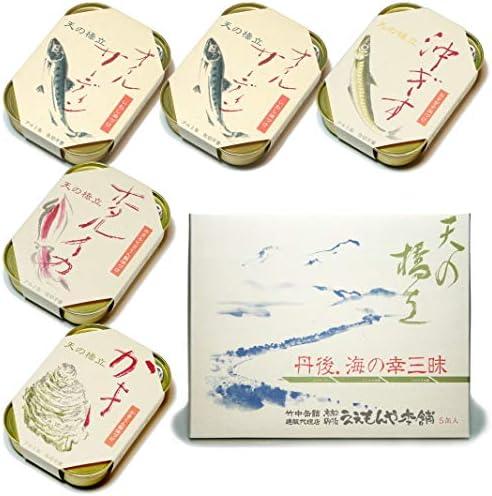 【産地直送】竹中缶詰ギフト5C 真イワシ 寿(紅白結切り)+包装