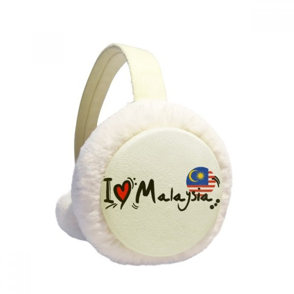 I Love Malaysia Word Flag Love Heart Illustration Winter Earmuffs Ear Warmers Faux Fur Foldable Plush Outdoor Gift