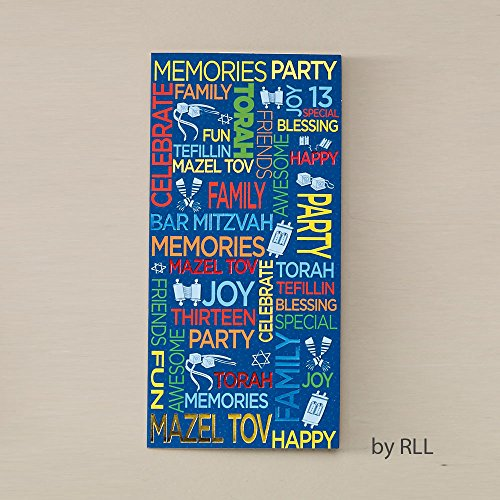 CARD BAR MITZVAH #E1077 (Bar Mitzvah Congratulations)