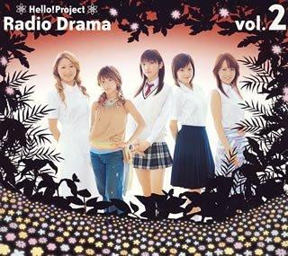 ハロー!プロジェクトラジオドラマ