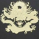 Eforlife Dragon Sword Holder Wall Mount Velvet