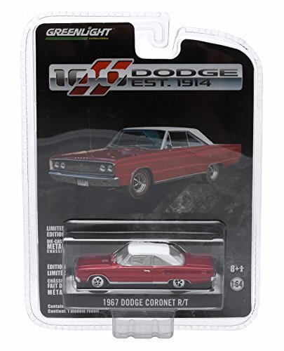 1967 DODGE CORONET R/T (High Octane Red) * Dodge 100th Anniversary * 2015 Greenlight Collectibles Anniversary Collection Series 2 Limited Edition 1:64 Scale Die-Cast Vehicle