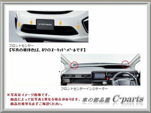 【RP1 RP2 RP3 RP4】 ()【】[08Z01-TAA-030A] B01LWI1DEJ