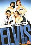 Elvis Presley - Kissin' Cousins =30Th Ann [Import italien]