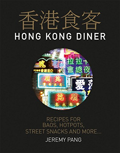 Hong Kong Diner: Recipes for Baos, Hotpots, Street Snacks and More... by Jeremy Pang