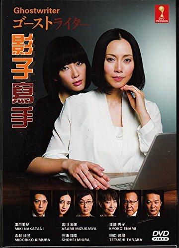 Ghost writer drama summary hamlet
