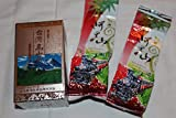 2 X 4 Oz (140 g) vacuum sealed bag of Taiwan Alishan (Ali-Shan Mountain) Spring New Leaf Green Tea – Taiwan High Mountain Grown Tea Premium Quality Oolong Tea.