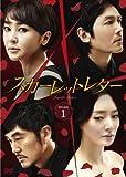 [DVD]スカーレットレター-裏切りの代償-DVD-BOX1