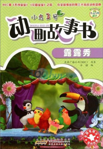 The Rudy Show-3rd & Bird (Chinese Edition) pdf epub