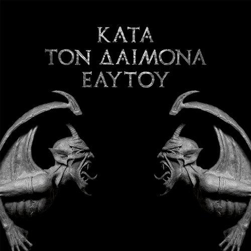 Kata Ton Daimona Eaytoy (Do Wh...