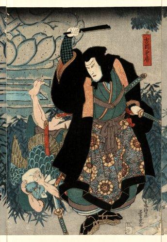 1848 Japanese Print Sekiguchi yataro yoshioka kanefusa miyamoto musashi. TITLE TRANSLATION: Actors in the roles of the warriors Sekiguchi Yataro, Yoshioka Kanefusa, and Miyamoto Musashi.