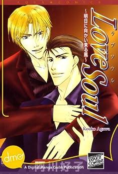 Love Soul (Yaoi Manga) by [Agawa, Kouko]