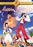 Animated Classics: Aladdin/ Sinbad (Not Disney) [DVD] by Jeff Bennett
