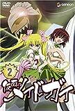 仮面のメイドガイ2 (初回限定版) [DVD]