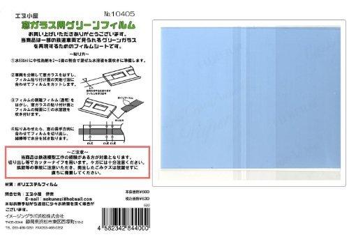 N gauge thin blue film for window glass 10 - Hut Gauge