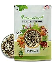 IndianJadiBooti Bansa Black Malabar Nut, 250 Grams [8.8 Oz] Pack