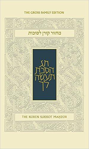 Koren Sukkot Mahzor, Ashkenaz, Compact (Hebrew/English) (Hebrew and English Edition)