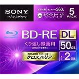 Sony Blu-ray Rewritable Disc | BD-RE 50GB DL 2x Ink-jet Printable 5 Pack | 5BNE2VGPS2 (japan import)