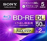 Sony Blu-ray Rewritable Disc | BD-RE 50GB DL 2x Ink-jet Printable 5 Pack | 5BNE2VGPS2 (Japanese Import)