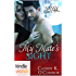 Sassy Ever After: In My Mate's Sight (Kindle Worlds Novella)
