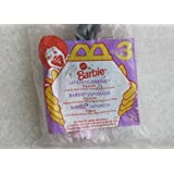 McDonalds Happy Meal Mattel Barbie Japanese Barbie Figurine Toy #3 1995 by Mattel