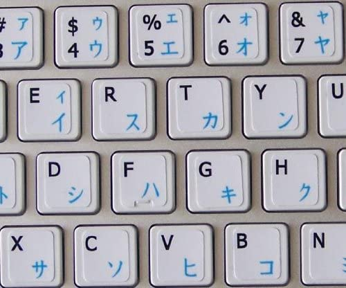 MAC ENGLISH-JAPANESE KATAKANA KEYBOARD STICKER ON WHITE BACKGROUND