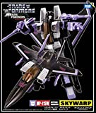 Transformers Masterpiece MP-11SW Skywarp Asia Exclusive