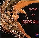 Record Of Lodoss Wars: Original Soundtrack