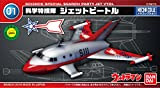 Bandai Hobby No. 01 Jet Vtol Ultraman Bandai Mecha Collection Hobby Plane