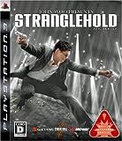 ストラングルホールド - PS3