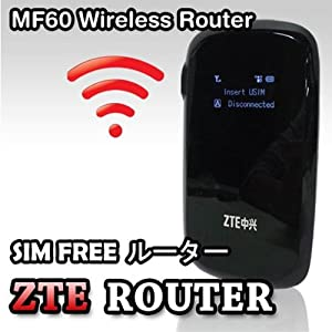 BM-MF60 高速SIM フリー端末WiFi ルータ BM-MF30の後継