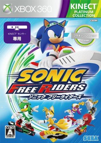 ソニック フリーライダーズ Xbox360 プラチナコレクションの商品画像
