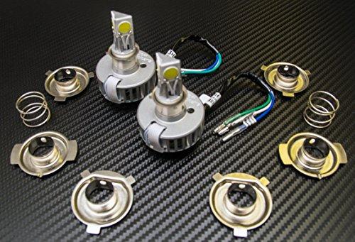 Yamaha YFZ450 04-05-06-07-08-09 H6 HID LED Conversion Kit 100% Plug N Play