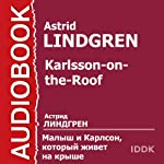Karlsson-on-the-Roof [Russian Edition] | Astrid Lindgren