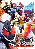 Masked Rider Fourze - Movie Minna De Uchuu Kita! Collector's Pack (3DVDS) [Japan LTD DVD] DSTD-3602