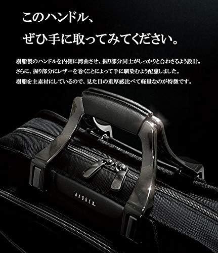 PC・タブレット収納可 重厚感あるハンドルと高い機能性が魅力 ビジネスブリーフシングルS 使いやすい機能を多数搭載 究極の一品 +[栃木レザー] 日本製 キーストラップ