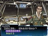 Shin Megami Tensei: Strange Journey [Japan Import]