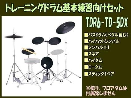 トレーニングドラム 基本練習向けのシンプルドラムセット(TDR6-TD-5DX)