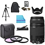 Deluxe Shooters Package for Canon EOS 1DX Camera Includes 1x Canon EF 75-300mm f/4-5.6 III Telephoto Zoom Lens for Canon SLR Cameras, 1x Ultra High Speed 32GB SDHC Memory Card, 1x USB SD Card Reader, 1x 3 Piece Filter Kit, 1x Lens Cleaning Pen, 1x Backpac